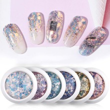 1 Box Nail Art Mixing Glitter Sequins Laser Gradient Flash Color Jewelry