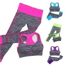 Kvinnors Yoga Kläder av hög kvalitet Kvinnors Strama Yoga Bra + Byxor Ställ Gym Köra Yoga Klädsel Sportkläder