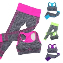 Hohe Qualität Frauen Yoga Kleidung Frauen engen Yoga BH + Hosen Set Gym Running Yoga Kleidung Anzug Sportswear