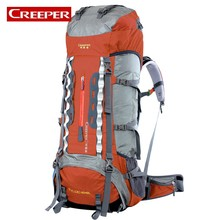 Big Capacity 70L Mens Backpack Top Brand Outdoor Sports Bag Travel Outdoor Climbing Caping Rucksack Waterproof Professional Bags