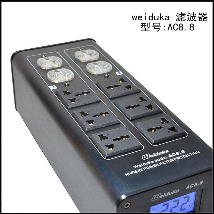 New 2010 weiduka AC8.8 Advanced Audio Power Purifier