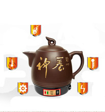 Electric kettle Automatic purple sand dressing kettlepot electric casserole Chinese medicine  Overheat Protection