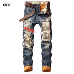Idopy Для мужчин зимние теплые джинсы брюки с флисовой подкладкой уничтожены рваные джинсовые брюки толстые Термальность проблемных