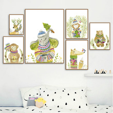 7-Space Watercolor Fashion Animals Wall Pictures For Living Room Decor Traditional Chinese Art Print Poster Decoration Painting
