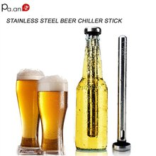 Steel Beer Cooler Stick Champagne Whisky Cooling Bottle Chill Rod for Wine Chilling Decanter