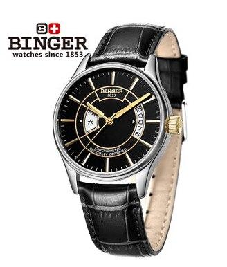 2016 Original Binger Men luxury hollow automatic mechanical dress sports watches analog relogios military man wrist