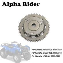 ATV Parts One Way Starter Clutch Driven Gear Kit For Yamaha Breeze 125 1991-2004 / Grizzly 125 2004-2013 / YFM 125 2005-2008