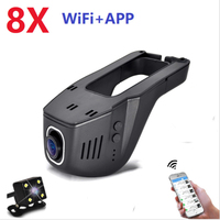 Car DVR Registrator Dash Cam Camera Digital Video Recorder Camcorder 1080P Night Vision Dual USB Ports for Universal Car