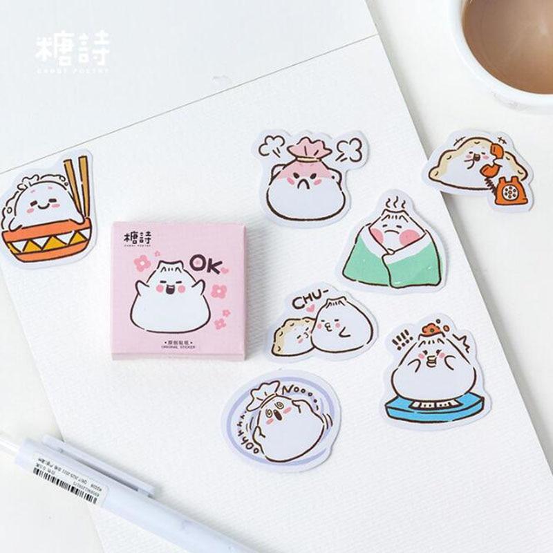 Kawaii Sticker Eat Dumplings Pack Shaped Sealing Sticker Cartoon Pattern Album Phone Decorating Scrapbook Stickers Stationery