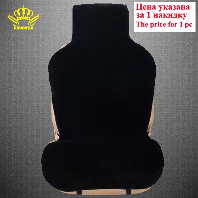 Чехлы для сидений из Китая