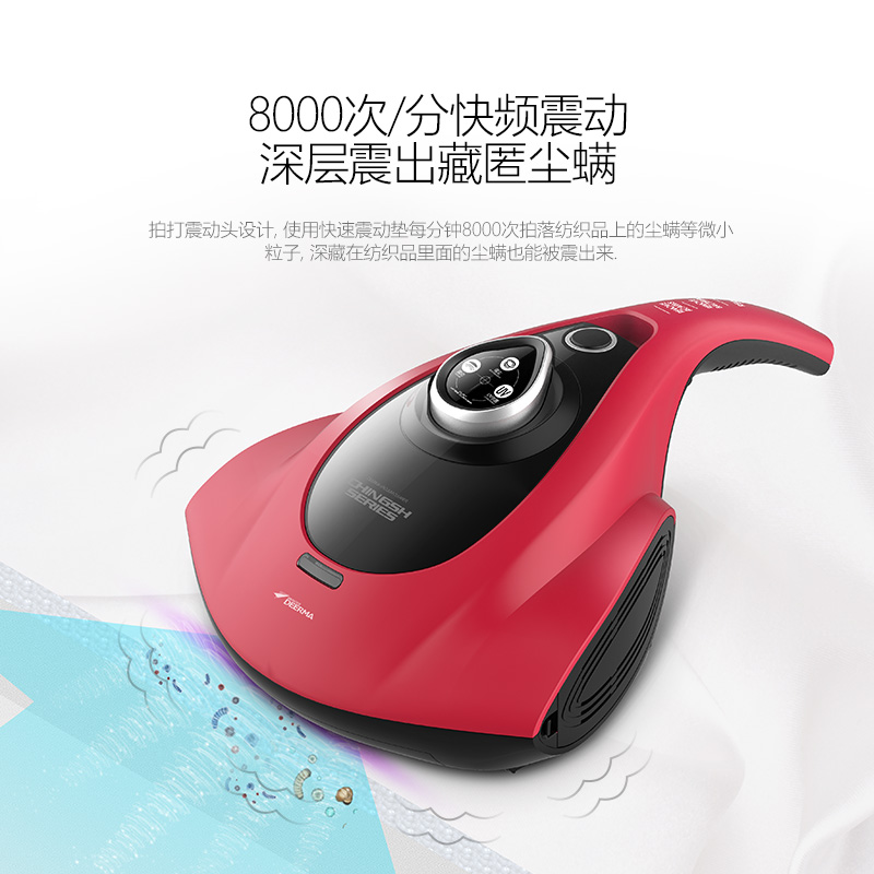In Addition To Mite Instrument Home Bed Vacuum Cleaner Mites Small Mattresses UV Sterilization Digital Screen Strong Suction jiqi vacuum cleaner household small strong divide mite handheld pusher dog and cat pet hair carpet suction machine