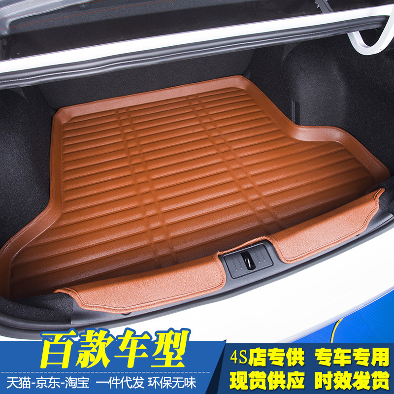 Myfmat custom trunk mats car Cargo Liners pad special for Range Rover sport LAND-ROVER Evoque Velar Land Rover LR2 new styling