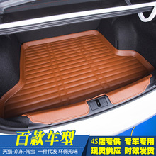 Myfmat пользовательские материалы ствола автомобиль грузовой Вкладыши Pad специально для Range Rover Sport Land-Rover Evoque велярный Land Rover LR2 новый стиль
