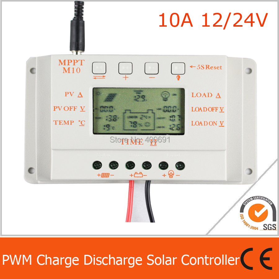 10A MPPT solar charge and discharge controller 12V 24V auto work with lcd display special offer solar charge controller 20a 12v24v lightning protection and anti charge over discharge
