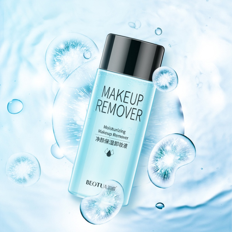 50ml Natural Moisturizing Makeup Remover Water Gentle Eye Lip Face Make-Up Remover Deep cleansing hydrophilic oil