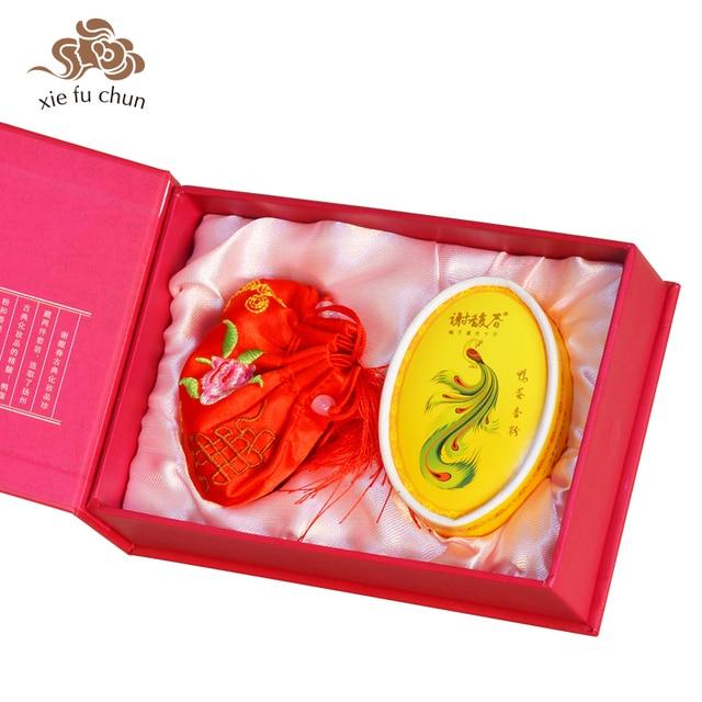 Xiefuchun Chinese Traditional Cosmetics Set Kit 2pcs Blusher Loose Powder Sachet Beauty Makeup Set XFC5