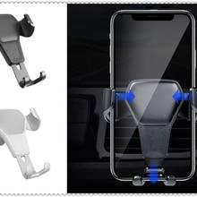 Auto parts mobile phone navigation brack