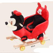 Baby swing Plush Horse Toy Rocking Chair Baby Bouncer baby Swing Seat Outdoor Baby Bumper Kid Ride On Toy Rocking Stroller Toy(China)
