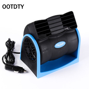 12V Car Vehicle Truck Cooling Air Bladeless Fan Speed Adjustable Silent Cooler System