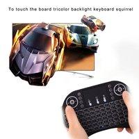 I8ハンドヘルドタッチパネルトリコロールバックライトフライングマウスキーボードミニワイヤレスキーボードリモコンのタッチパッド