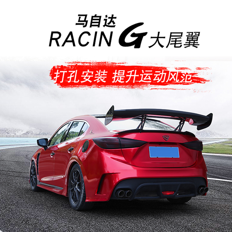 GT Style Carbon Fiber Rear Trunk Roof Lip Universal Spoiler Wing Fit For Mazda Atenza 2015 UP
