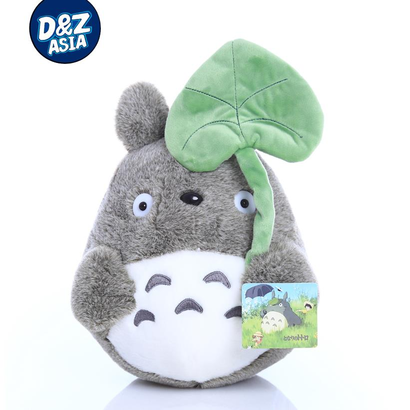 Totoro chinchilla giant Lotus totoro stuffed animal super soft plush toy baby toy Birthday valentine s