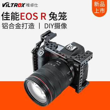 CR01 jaula Rig mango Estabilizador Celular brazo soporte Estabilizador para canon eos-r marco completo cámara sin espejo