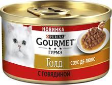 Набор влажный корм Gourmet Гурмэ Голд Соус Де-люкс для кошек с говядиной в роскошном соусе, Банка, 85 г x 12 шт.