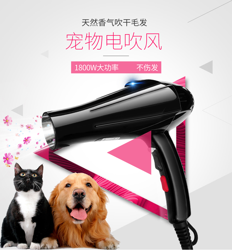 1800W Multi Electric Pet Hair Dryer Water Machine Dogs Cats Drying Machine High Power Teddy Golden Hair Do Not Hurt The Hair dryer pet dog professional hair dryer ultra quiet high power stepless regulation of the speed drying machine 2400 w
