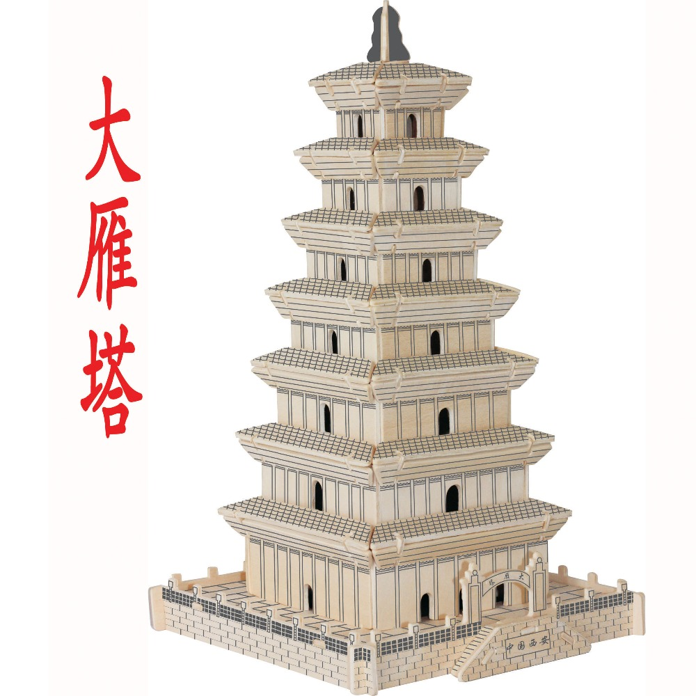 Wooden 3D Building Model Toy Gift Puzzle Hand Work Assemble Game Woodcraft Construction Kit Great Wild Goose Pagoda Tower China