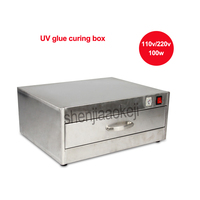 84 LED lamp beads UV glue curing box LED ultraviolet curing light box Stainless steel UV glue oven 110v/220v