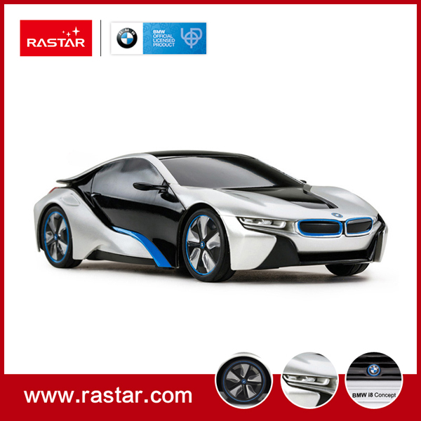 Rastar Licensed Children S Electric Cars Bmw I8 In Stock Silver Color Toys Car Radio Control Drive 48400