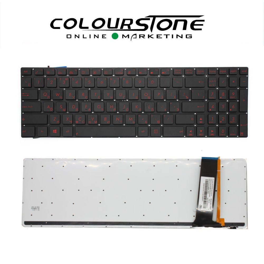 New RUSSIA with backlit Laptop keyboard for ASUS G550 G550JK 0KN0-QX1RU13 9Z.N8BBU.M0R laptop keyboard for asus p450c p450v p450cc p450ca p450vb p450vc ru russia black
