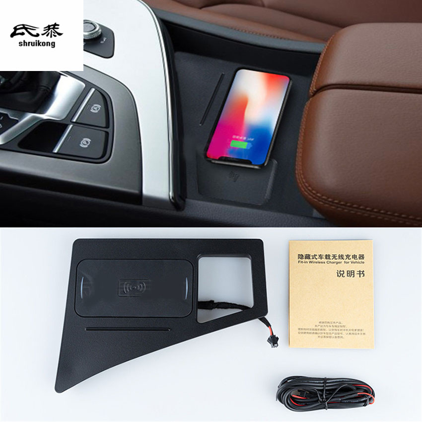 Car Mobile phone QI wireless charging Pad Module Car Accessories For 2017 2018 Audi Q7