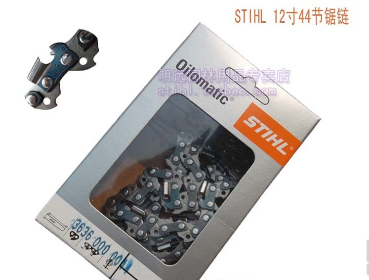 GENUINE 2X SAW CHAIN  12  3/8 PITCH 44 LINKS FOR 12 INCH ST. SAWS MS170 009  FREE POSTAGE  PART# 3636-000-0044 free shipping electric chain saw timber carpentry high power electric chain saws wood
