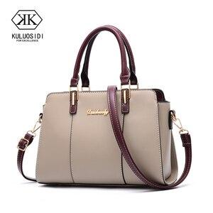 Image 1 - Bolso de lujo de marca para mujer, elegante, de diseñador, de marca, bandolera mensajero, alta calidad, 2019