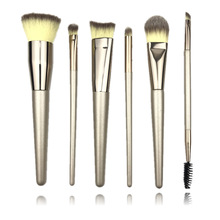 ALYAN Champagne handle 6 makeup brush set Give a beautiful egg puff Makeup tools
