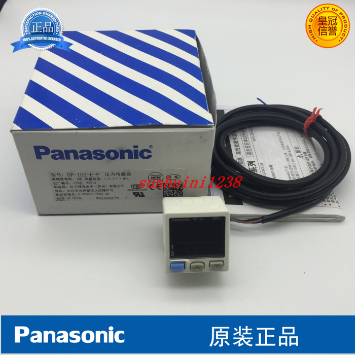 DP-102-E-P Photoelectric Switch