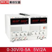 30V 2A 3A 5A Регулируемый двухканальный Линейный DC Питание Настольный поставить батарею 2 канала постоянного тока Регулируемый Питание блок