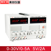 30V 2A 3A 5A Adjustable Dual Channel Linear DC Power Supply Benchtop Supply 2 Channel DC Regulated Power Supply Unit