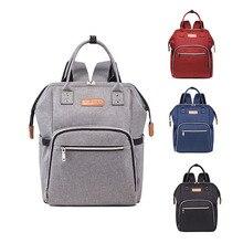 lequeen baby diaper bag Travel backpack Nursing Bag Solid Multiple waterproof Backpack Mummy Bag Portable Nappy Bag