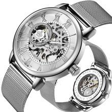 Unieke Orkina Zilver Heren Mechanisch Horloge Ultra Dunne Ontwerp Skeleton Dial Roestvrij Staal Mesh Riem Mode Mannelijke Polshorloge