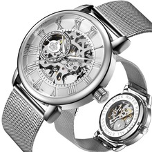 Unique ORKINA Silver Mens Mechanical Watch Ultra Thin Design Skeleton Dial Stainless Steel Mesh Strap Fashion Male Wrist watch