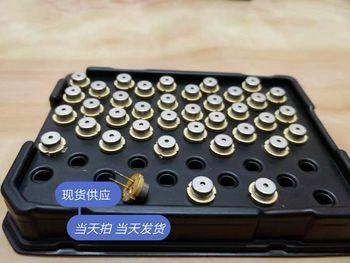 445nm450nm NDB7K75 Blu-Ray 3,5 W NDB7A75 лазерный диод