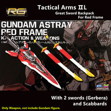 BTF Great ดาบยุทธวิธีแขนแพ็คสำหรับ Bandai 1/144 RG Gundam Astray Red Frame