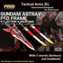 BTF pack darmes tactiques grande épée, pour Bandai 1/144 RG Gundam Astray, cadre rouge