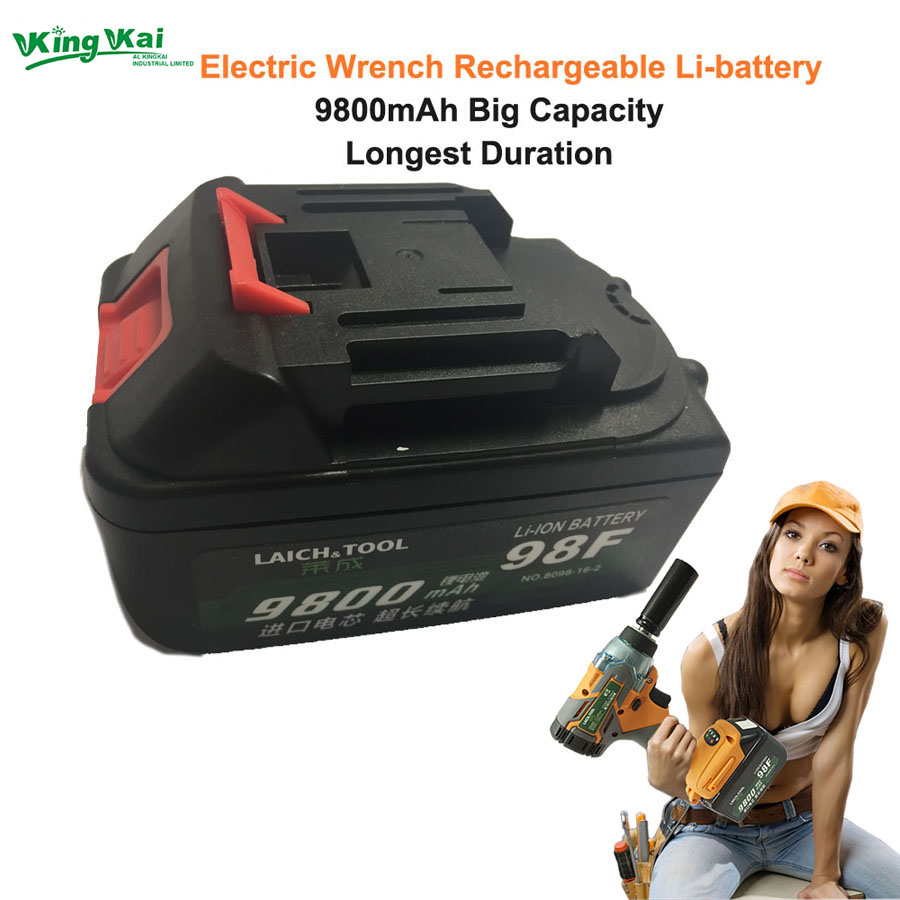 9800mAh 16800mah Multifunctional Cordless Rechargeable Lithium Battery For Electric Wrench Tools
