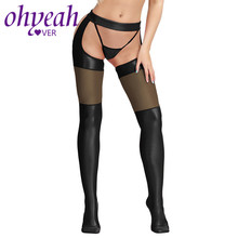 Ohyeahlover crotchless pantyhose latex wetlook catalog stockings women sexy tight leather Medias woman to lie down Sexy pantyhose RL80565