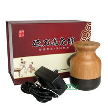 Wholesale Retail 220V 110V electric moxa moxibustion warm instrument 5A bian stone oak