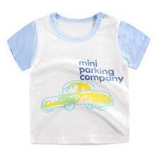 Unini-yun  Cartoon I Love Mom Children t Shirts Summer Boys Kids Short Sleeve Tees Cotton Baby Clothing Boys' t-Shirts Baby girl
